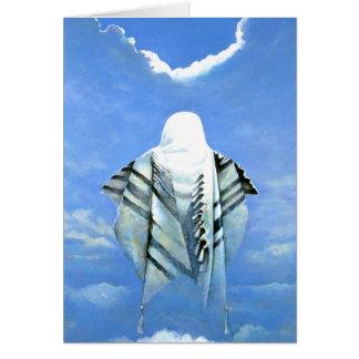 Prayer for Messiah Card