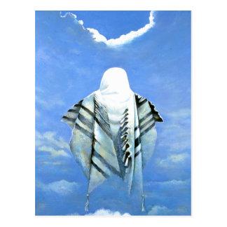 Prayer for Messiah Postcard