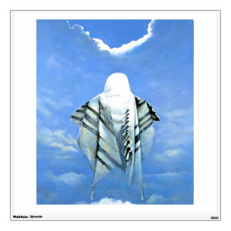 Prayer for Messiah Wall Decal