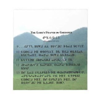 Prayer Notepad de señor cherokee Libretas Para Notas