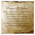 "Prayer of Jabez, Bible Verse, 1 Chronicles 4:10 Ceramic Tile<br><div class=""desc"">Beautiful scripture prayer ceramic tile depicts a vintage background and features the Prayer of Jabez,  Bible Verse,  1 Chronicles 4:10.</div>"