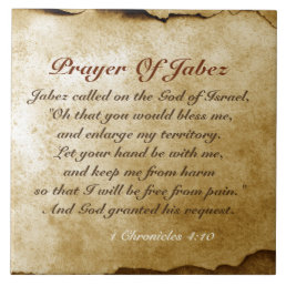 Prayer of Jabez, Bible Verse, 1 Chronicles 4:10 Ceramic Tile