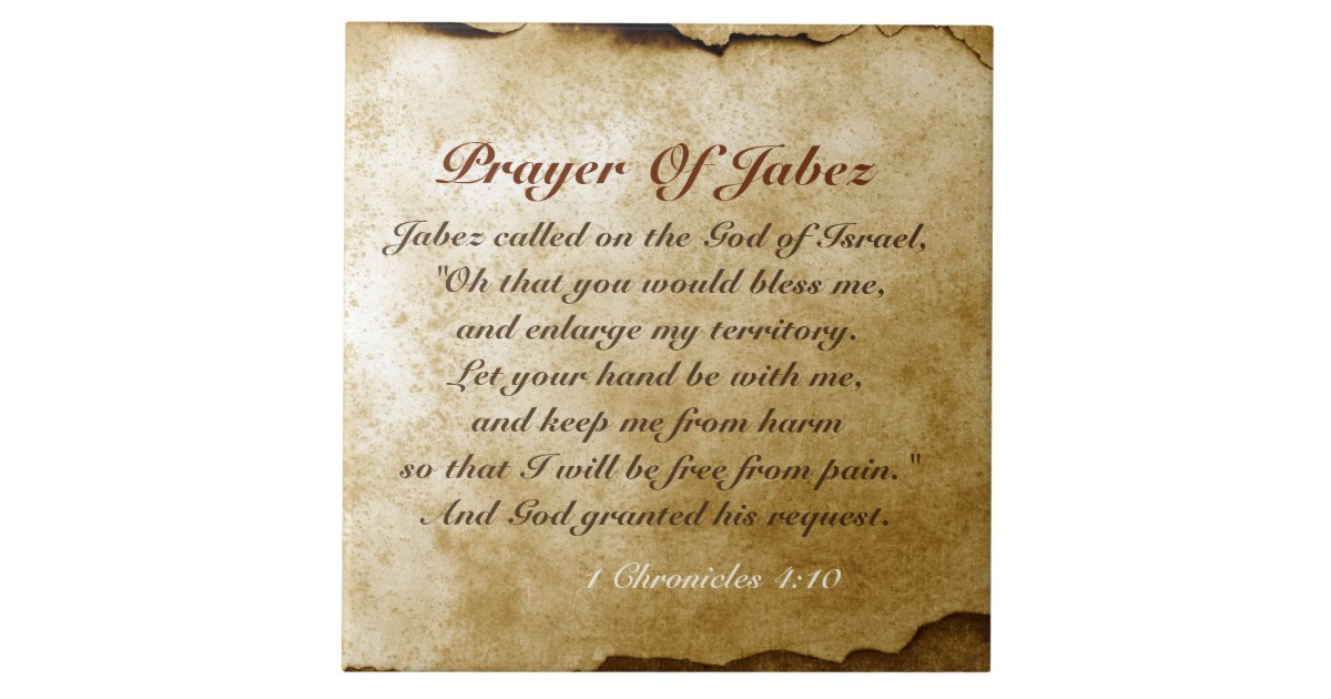 Prayer Of Jabez Bible Verse 1 Chronicles 4 10 Ceramic