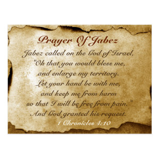 Prayer of Jabez Bible Verse Custom Postcard