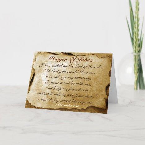 Prayer of Jabez Bible Verse Greeting Card