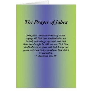 Prayer of Jabez Card