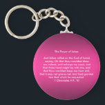 "Prayer of Jabez Keychain<br><div class=""desc"">The Prayer of Jabez,  design keychain,  to empower and encourage</div>"