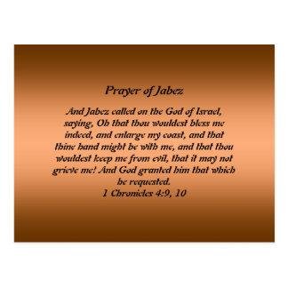 Prayer of Jabez Postcard