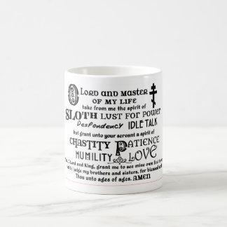 Prayer of St. Ephrem Coffee Mug