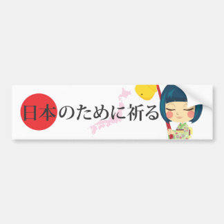 Praying for Japan Bumper Sticker