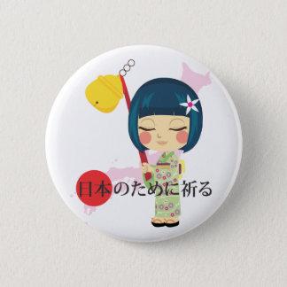 Praying for Japan Button