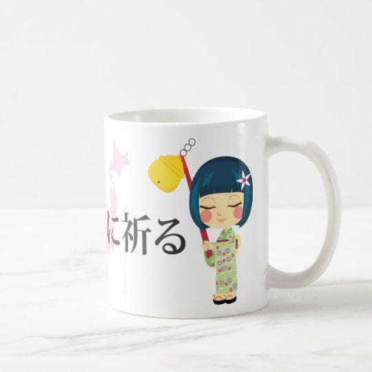 Praying for Japan Coffee Mug