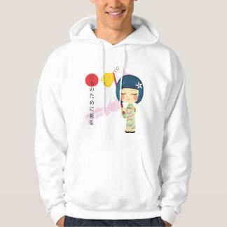 Praying for Japan Hooded Sweatshirt