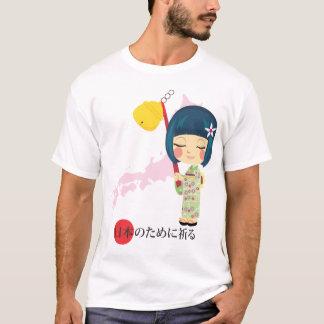 Praying for Japan T-Shirt