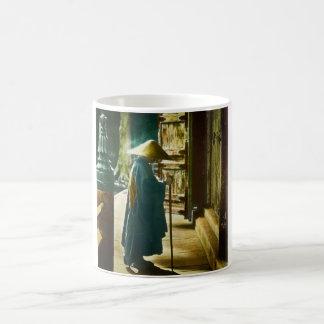 Praying Priest in Old Japan Vintage Magic Lantern Coffee Mug