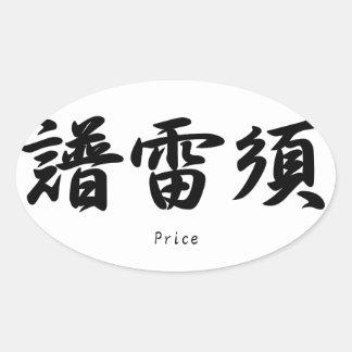 Precio traducido a símbolos japoneses del kanji pegatina de oval