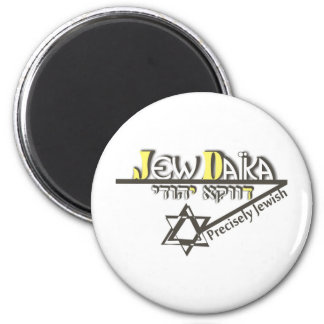 Precisely Jew 2 Inch Round Magnet