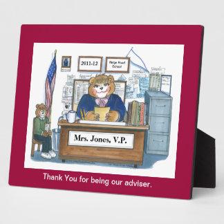 Premio del administrador o placa del reconocimient