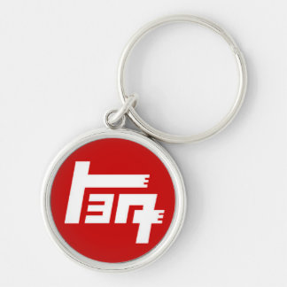 Premium TEQ Keychain