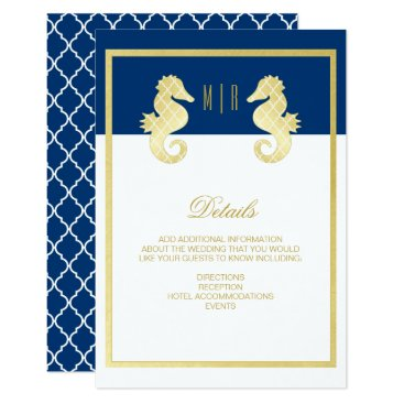 Beach Themed Preppy Beach Seahorse Navy Gold Wedding Details Card