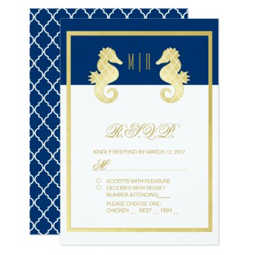 Beach Themed Preppy Beach Seahorse Navy Gold Wedding RSVP Card