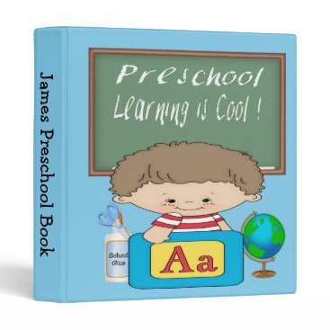 "Beach Themed Preschool Boy Learning is Cool 1"" Binder"