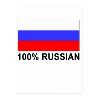 Presente ruso divertido del regalo del 100 por postales