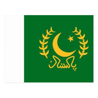 President Of Pakistan, Pakistan Postcard