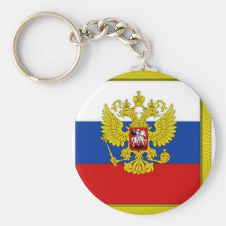 Presidente Flag de la Federación Rusa Llavero Redondo Tipo Pin