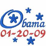 Presidente Obama Inauguration T-Shirt/sudadera con