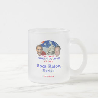 Presidential Debate Frosted Glass Coffee Mug