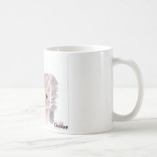 Pretty Abstract Cat Mug