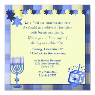 Pretty Hanukkah Party Invitation at Zazzle