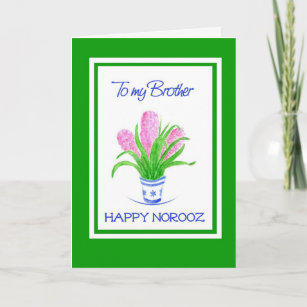 pretty hyacinths norooz persian new year brother holiday card