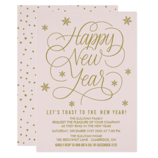 Pretty Pink & Gold New Year's Eve Party Invitation