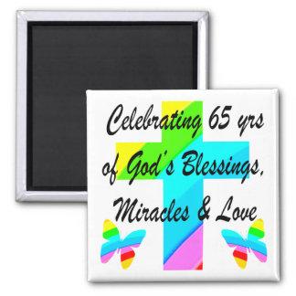 PRETTY RAINBOW CROSS 65TH BIRTHDAY DESIGN MAGNET