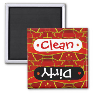 Pretty Red Mosaic Tiles Girly Pattern Magnet