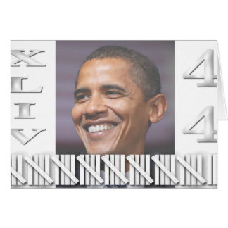 Prez by the numbers copy card