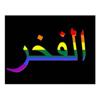 """Pride"" in Arabic Postcard"