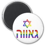 """""""Pride"""" in Hebrew 2 Inch Round Magnet"""
