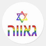 """Pride"" in Hebrew Classic Round Sticker"