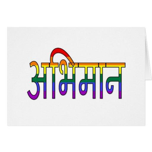 """Pride"" in Hindi Card"