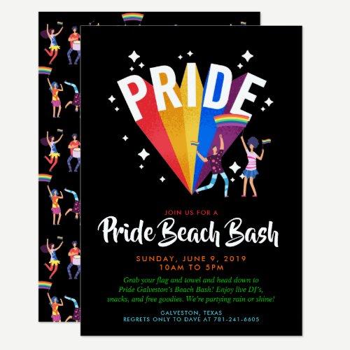 Pride Party Invitation | PRIDE