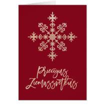 Priecigus Ziemassvetkus Traditional Latvian Design Card