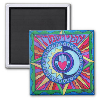 Priestly Blessing Magnet