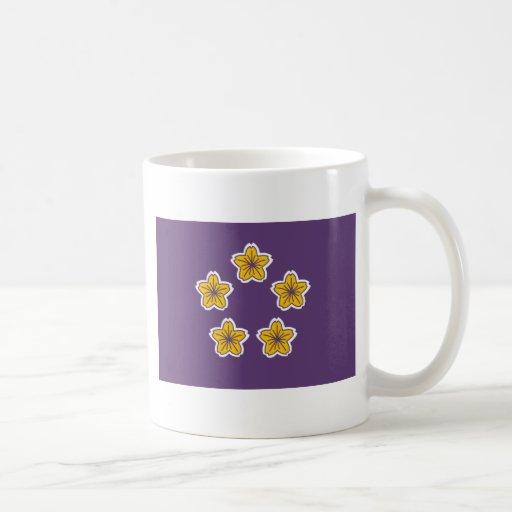 Prime Minister Of Japan, Japan Classic White Coffee Mug