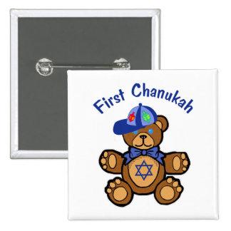 Primer Chanukah del bebé Pin Cuadrada 5 Cm