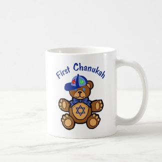 Primer Chanukah del bebé Taza De Café