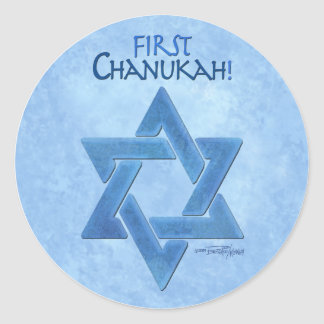 Primer Chanukkah del bebé Pegatina Redonda