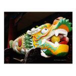 Primer de una estatua del dragón en un templo, tarjetas postales